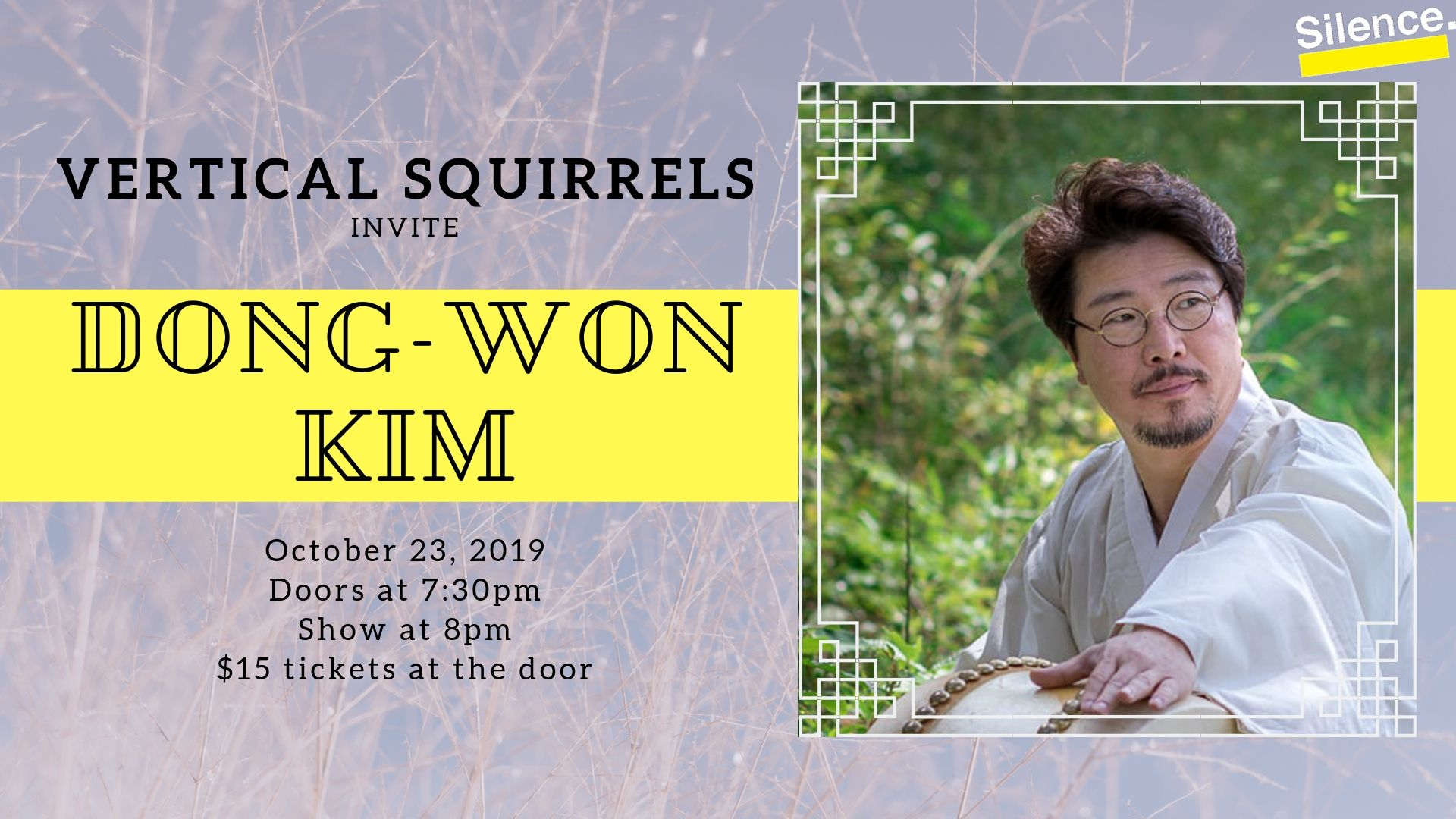 Dong-Won Kim (Vertical Squirrels)